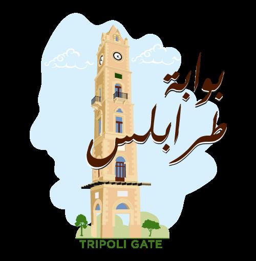 tripoli-logo-FINAL